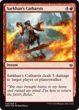 サルカンの浄化/Sarkhan's Catharsis 【英語版】  [WAR-赤C]