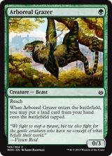 樹上の草食獣/Arboreal Grazer 【英語版】  [WAR-緑C]