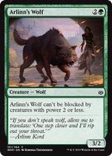 アーリンの狼/Arlinn's Wolf 【英語版】  [WAR-緑C]