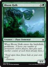 開花の巨体/Bloom Hulk 【英語版】  [WAR-緑C]