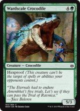 護法鱗のクロコダイル/Wardscale Crocodile 【英語版】  [WAR-緑C]