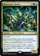 【予約】生命素ハイドラ/Bioessence Hydra 【英語版】  [WAR-金R]_