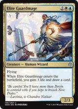 精鋭護衛魔道士/Elite Guardmage 【英語版】  [WAR-金U]