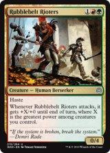 瓦礫帯の暴動者/Rubblebelt Rioters 【英語版】  [WAR-金U]