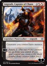 混沌の船長、アングラス/Angrath, Captain of Chaos 【英語版】  [WAR-混U]