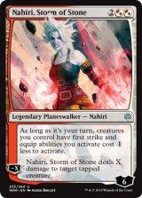 石の嵐、ナヒリ/Nahiri, Storm of Stone 【英語版】  [WAR-混U]