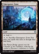 出現領域/Emergence Zone 【英語版】  [WAR-土地U]
