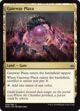 【予約】ギルド門通りの公有地/Gateway Plaza 【英語版】  [WAR-土地C]_