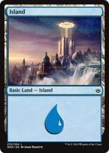 島/Island No.253 【英語版】  [WAR-土地C]