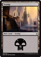 沼/Swamp No.256 【英語版】  [WAR-土地C]