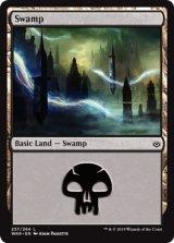 沼/Swamp No.257 【英語版】  [WAR-土地C]
