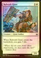 [FOIL] 防壁の巨人/Bulwark Giant 【英語版】 [WAR-白C]