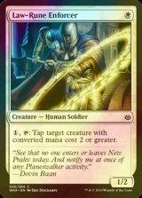 [FOIL] 法ルーンの執行官/Law-Rune Enforcer 【英語版】 [WAR-白C]