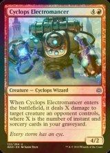 [FOIL] サイクロプスの電術師/Cyclops Electromancer 【英語版】 [WAR-赤U]