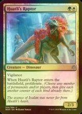 [FOIL] ファートリの猛竜/Huatli's Raptor 【英語版】 [WAR-金U]
