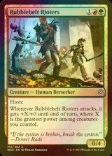 [FOIL] 瓦礫帯の暴動者/Rubblebelt Rioters 【英語版】 [WAR-金U]