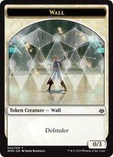 壁/Wall 【英語版】 [WAR-トークン]