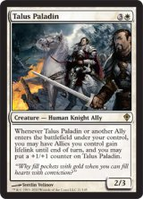 城壁の聖騎士/Talus Paladin 【英語版】 [WWK-白R]《状態:NM》