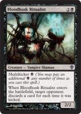血鞘の儀式者/Bloodhusk Ritualist 【英語版】 [WWK-黒U]《状態:NM》