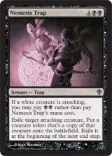 応報の罠/Nemesis Trap 【英語版】 [WWK-黒U]《状態:NM》