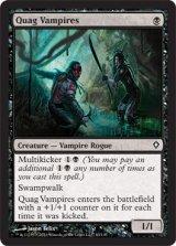 泥地の吸血鬼/Quag Vampires 【英語版】 [WWK-黒C]《状態:NM》