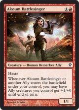 アクームの戦歌い/Akoum Battlesinger 【英語版】 [WWK-赤C]《状態:NM》