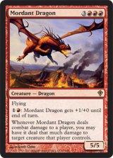 焼酸のドラゴン/Mordant Dragon 【英語版】 [WWK-赤R]《状態:NM》