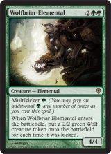 狼茨の精霊/Wolfbriar Elemental 【英語版】 [WWK-緑R]