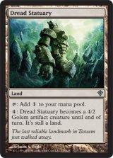 戦慄の彫像/Dread Statuary 【英語版】 [WWK-茶U]《状態:NM》