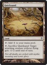 流砂/Quicksand 【英語版】 [WWK-茶C]《状態:NM》