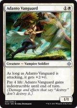 アダントの先兵/Adanto Vanguard 【英語版】 [XLN-白U]