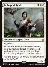 再誕の司教/Bishop of Rebirth 【英語版】 [XLN-白R]