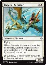 帝国のエアロサウルス/Imperial Aerosaur 【英語版】 [XLN-白U]