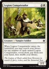 軍団の征服者/Legion Conquistador 【英語版】 [XLN-白C]