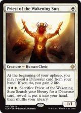 覚醒の太陽の神官/Priest of the Wakening Sun 【英語版】 [XLN-白R]