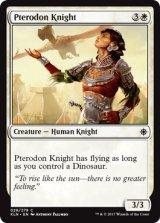 プテロドンの騎士/Pterodon Knight 【英語版】 [XLN-白C]