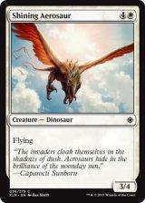 輝くエアロサウルス/Shining Aerosaur 【英語版】 [XLN-白C]