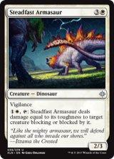 不動のアルマサウルス/Steadfast Armasaur 【英語版】 [XLN-白U]