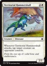 縄張り持ちの槌頭/Territorial Hammerskull 【英語版】 [XLN-白C]