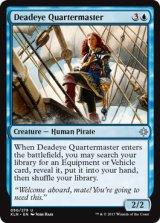 巧射艦隊の操舵手/Deadeye Quartermaster 【英語版】 [XLN-青U]