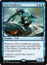 船団呑み/Fleet Swallower 【英語版】 [XLN-青R]