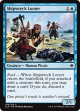 難破船あさり/Shipwreck Looter 【英語版】 [XLN-青C]