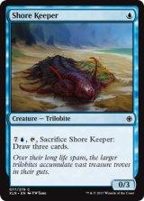 岸の守り手/Shore Keeper 【英語版】 [XLN-青C]
