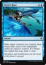 セイレーンの策略/Siren's Ruse 【英語版】 [XLN-青C]