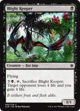 立ち枯れの守り手/Blight Keeper 【英語版】 [XLN-黒C]