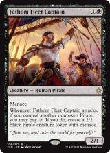 深海艦隊の船長/Fathom Fleet Captain 【英語版】 [XLN-黒R]