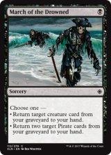 溺死者の行進/March of the Drowned 【英語版】 [XLN-黒C]