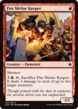 火の祭殿の守り手/Fire Shrine Keeper 【英語版】 [XLN-赤C]