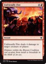 決別の砲撃/Unfriendly Fire 【英語版】 [XLN-赤C]