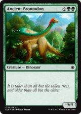 古代ブロントドン/Ancient Brontodon 【英語版】 [XLN-緑C]